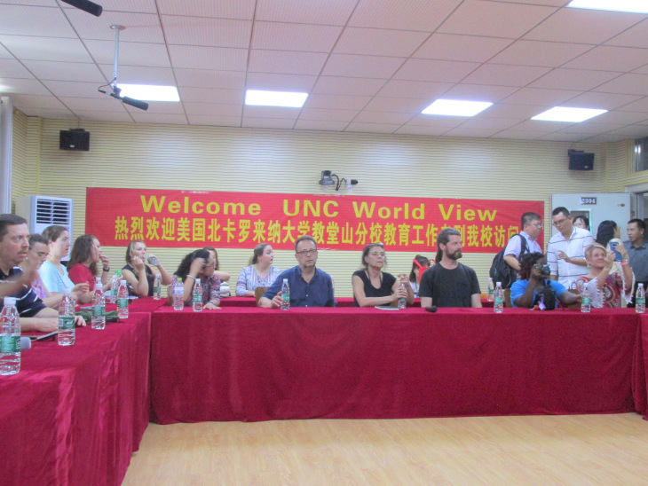 Guilin School conference